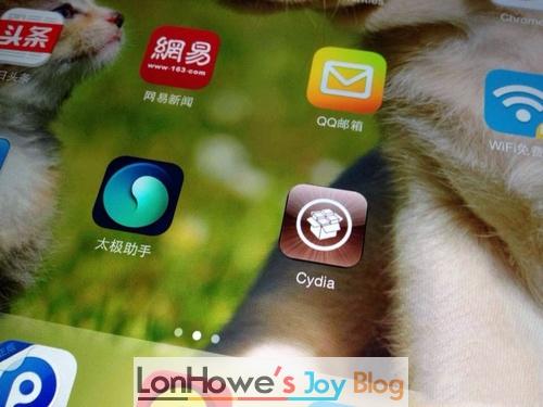 删除(太极助手)的方法-LonHowe Blog