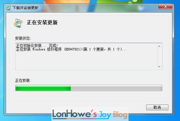 Win7无法自动更新、更新失败怎么办?-LonHowe Blog