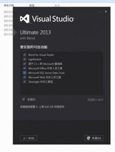 Visual Studio 2013安装、技巧、快捷键全攻略-LonHowe Blog