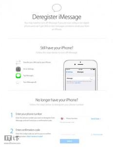 苹果发布iMessage注销工具-LonHowe Blog