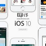 苹果iOS10都更新了啥?10大新特性一览-LonHowe Blog
