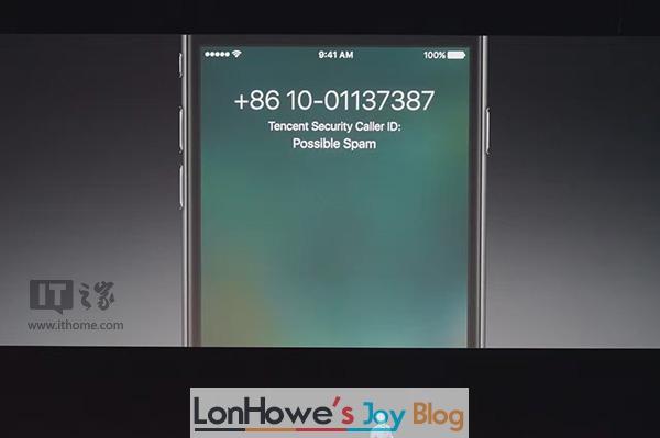 为中国用户量身打造:iOS10采用腾讯骚扰电话过滤技术-LonHowe Blog