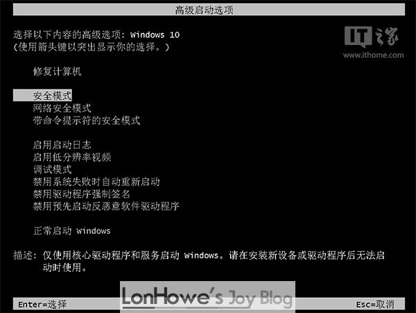 Win10大神修养:不重装,真正修复系统必备技能-LonHowe Blog
