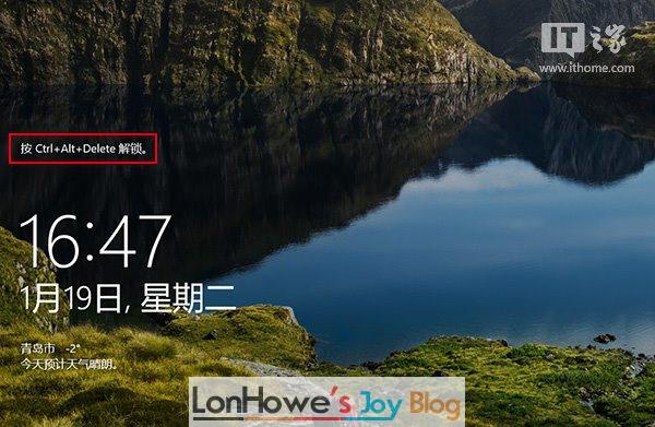 防暴力破解:开启Win10组合键解锁屏幕更安全-LonHowe Blog