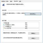 1分钟5招,电脑硬盘优化立竿见影-LonHowe Blog