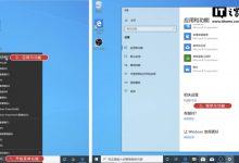 iOS 13/iPad OS迈向生产力的一大步,SMB文件共享视频图文教程-LonHowe Blog