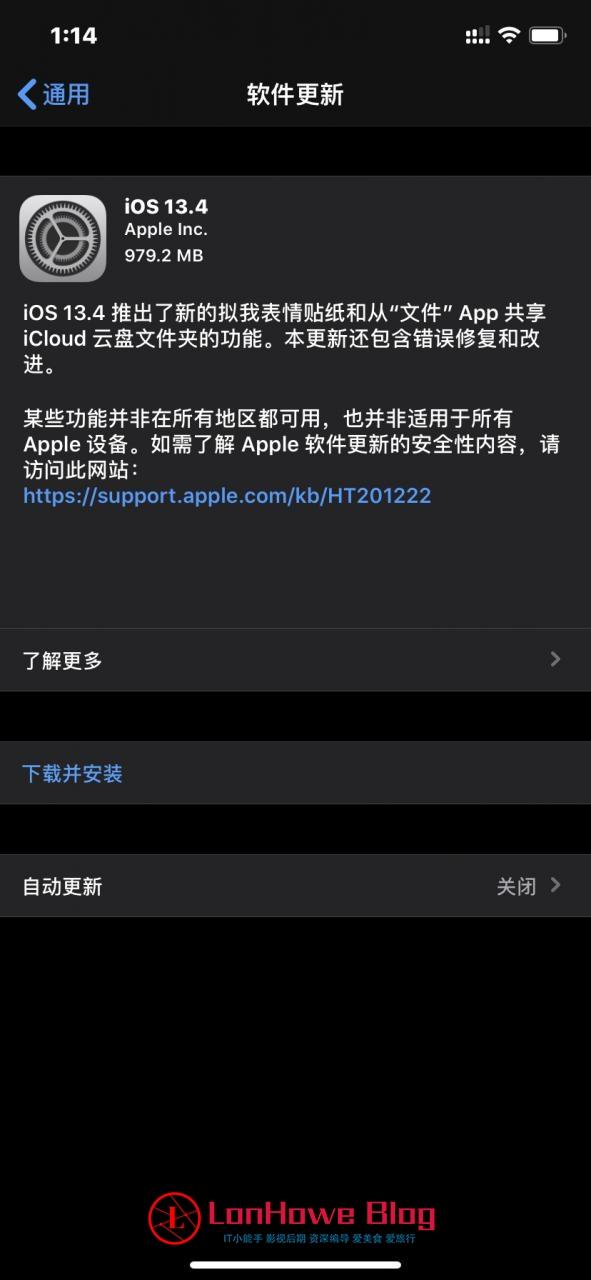 iOS 13.4正式版发布:包含一系列更新改进-LonHowe Blog